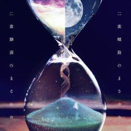 Aqua Timez – Time Machine (terjemahanindonesia)